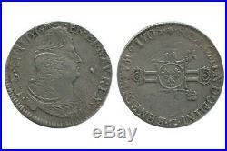 Ecu aux 8 L 2ème type Louis XIV 1705