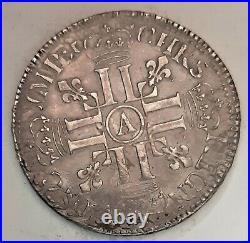 RARE LOUIS XIIII XIV ECU aux 8 L 1690 A réformation 26,98 gr